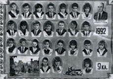 Безимени-13