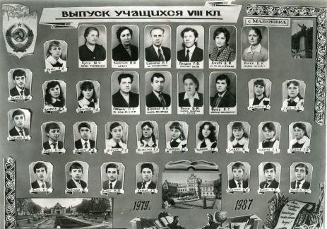 Безимени-21